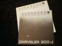 1963 Chrysler 300J Prestige Brochure